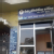 Dirghayu Homoeopathic Clinic,  | Lybrate.com
