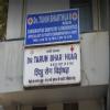 Bharthuar Clinic Image 2