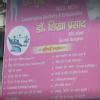 Bharthuar Clinic Image 4