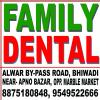 FAMILY DENTAL CLINIC Image 3