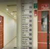 Artemis Hospitals Image 1