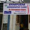 Annapurna Gupta Image 4