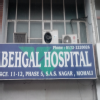 Behgal Cancer Hospital Image 2