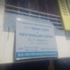 A.I Dental Clinic & Facio Maxillary centre Image 1