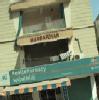 Usha Deep Hospital Image 1