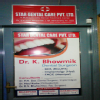 Star Dental Care-Multispeciality treatment center,BRANCHES - Siliguri,Darjeeling,Assam Image 1