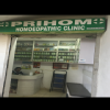 Prihom Homoeopathic Clinic Image 2