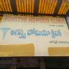 Agastya homoeo clinic Image 5