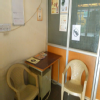 Agastya homoeo clinic Image 1