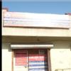 Bhadbhunja Hadvaid, Dr. Aalim Saiyed Pvt. Clinic,  Delhi chakla. Image 1