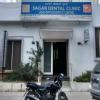 Sagar Dental Clinic Image 1