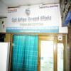 Sai Kripa Dental Clinic Image 4