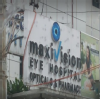 Maxivision Eye Hospital Image 2