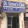 Dr. Grover's Clinic Image 2
