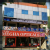 J.P.NAGAR MEDICAL AND PHYSIOTHERAPY CENTRE Image 15