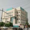 Febris Multispeciality Hospital  Image 2