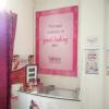 Solskin Professional Dermacare  Image 8