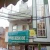 Ravi Nursing Home Image 1