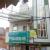 Ravi Nursing Home,  | Lybrate.com