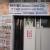 Sai shree advanced dental clinic n Facial Cosmetic Laser Centre,  | Lybrate.com