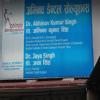 Abhinav Dental Solutions Image 2