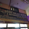 Shri Balaji Dental & Orthodontic Centre Image 3
