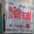 Jai/Bajpai Clinic Image 4
