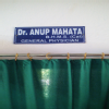 Mohipal homoeo clinic& cancer research  centre Image 2