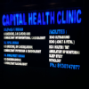 Capital Health Clinic Image 3