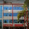 Prasad Hospital Image 1