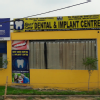 Best Care Dental And Implant centre, Sector 57 Image 1