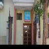 Sangeeta Nursing Home Image 1