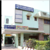Jain Eye Clinic & Hospital Image 2