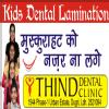 thind dental clinic Image 1