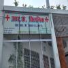 R.K.clinic Image 1