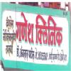 Dr Ambalal Patil Image 1