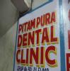 Pitampura Dental Clinic Image 1