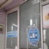 Pitampura Dental Clinic Image 5