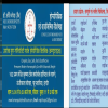 Aarogya Superspeciality Modern Homeopathic Clinic Image 4