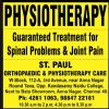ST.PAUL Orthopaedic & Physiotherapy Care Image 5