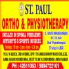 ST.PAUL Orthopaedic & Physiotherapy Care Image 7