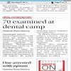 Dentafix Multispeciality Dental Clinic Chandigarh Image 1