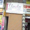 V Care N Cure Dental Clinic Image 2