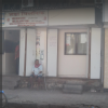 Shah Clinic Image 2