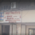 Shah Clinic Image 1