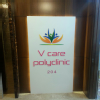 V Care Polyclinic Image 1