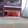 Chauhan Clinic Image 2