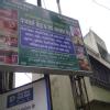 Shree Vishwavallabh Ayurvedic Panchakarma & Skin Care Center Image 1