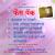 Shree Vishwavallabh Ayurvedic Panchakarma & Skin Care Center Image 9