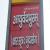 Ayurved Puram,    Lybrate.com